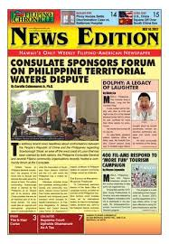 Tabloid newspapers, perhaps due to their smaller size, are often associated with shorter, crisper stories. Hawaii Filipino Chronicle News July 14 2012 By Hawaii Filipino Chronicle Issuu