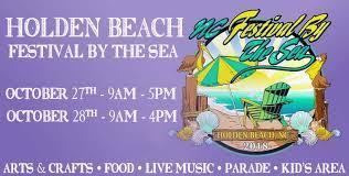 Holden Beach Festival By The Sea Shallotte Nc