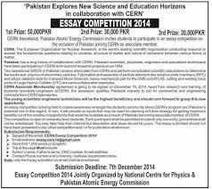 pakistanexploresnewscienceandeducationhorizonsessaycompetitionstprizendprizerdprizejpgpakistan explores new science and education horizons essay competition  st prize nd