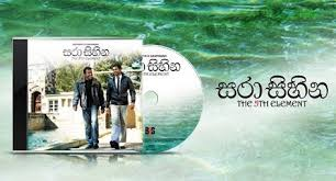 Vacation Albums Sinhala Albums For Everyone Sara Sihina Bns New Album