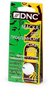 DNC <b>Маска</b> для проблемной кожи <b>лица</b>, <b>3</b>... — купить по выгодной ...
