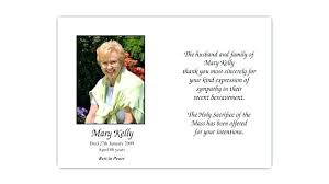 Personalized Sympathy Thank You Cards Personalized Sympathy Thank You Cards Acknowledgement Cards Funeral