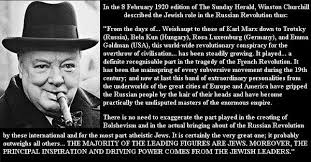 Image result for winston churchill for the most part