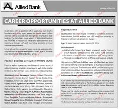 business development officers job in allied bank 2017 jobs business development officers job in allied bank