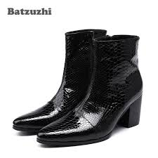 Batzuzhi Official Store - Amazing prodcuts with exclusive discounts ...