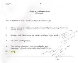 model english essays model essay english upsr  model essay english upsr 91 121 113 106 model essay english upsr why i want