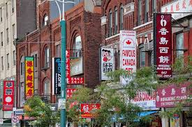The canadian real estate association does not guarantee that all calculations are accurate. Ultimate Guide To Free Things To Do In Toronto Going Awesome Places