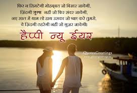 New Year Wishes To Girlfriend Quotes