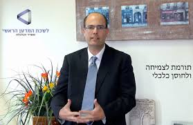 Israel's Chief Scientist Avi Hasson introduces Israel's first annual  innovation report - Israël Science Info