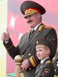 """20 сентября Лукашенко вместе с представителями высшего командования ВС РФ будет наблюдать за учениями """"Запад-2017"""" - Цензор.НЕТ 1466"""