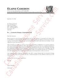 Free Term And Research Papers Online Jladefoged Cover Letter For
