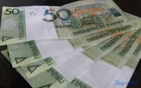 Минимальные трудовые и социальные пенсии надбавки повышения и   с 1 февраля в связи с изменением бюджета прожиточного минимума в среднем на душу населения БПМ произведены перерасчеты минимальных трудовых пенсий