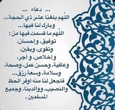 ترايي_هلال_ذو_الحجه_في_تمير hashtag on Twitter