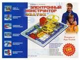 Купить <b>Конструктор Cobi</b> Cold War 5702 Военно транспортный ...
