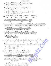 Все фото по тегу Контрольная Работа По Алгебре Класс №  ГДЗ №1 по алгебре Дидактические материалы по алгебре 8 класс