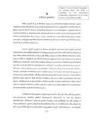 Essay Environment Pollution Pdf Parisara Duushanaya Environmental Pollution