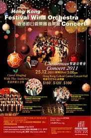 hong kong festival wind orchestra news christmas concert 2011