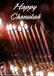 Your complete chanukah mega site. December 20 – 28, 2011