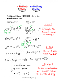 how solve variables to excel by elimination in matlab on cas ti 89 using graphical method with powers khan academy how to solve simultaneous equations