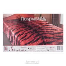 <b>Покрывало Silk Collection</b> размер: 200х220 см искусственный ...