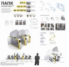 Кафедра Промышленный дизайн в МГТУ им Н Э Баумана Дипломный проект Якушева И А