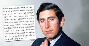 Prince Charles Jewish Lobby Letter