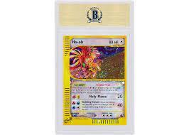 Ho-Oh-Holo 2003 Pokemon TCG Skyridge Crystal Type #149/144 - 2003