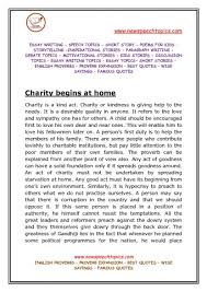 helping others essay toreto co help in hin nuvolexa  example about essay on helping others help nice charity quote begins at help others essay essay