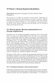 research paper on strategic management process sample resume in  proposal essay template proposal essay sample sample argumentative apple sim planning phase assess yourself and the