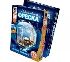 Штукатурные маяки пластиковые - купить в Москве по выгодной ...