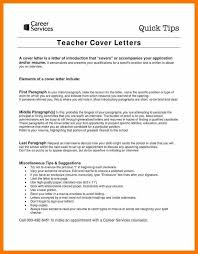 Job Application Cover Letter Opening Sentence Cover Letter Opening Sentence Letter Opening Sentence Examples