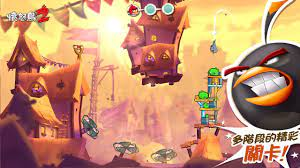 Angry Birds 2 2.5.1 APK Download - Android Casual Games