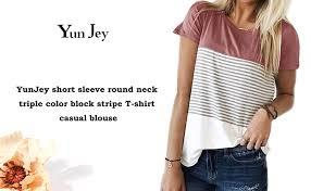 Cute Leopard in The Jungle <b>Mens</b> T Shirts Graphic <b>Funny Body Print</b> ...