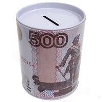 <b>Копилки Эврика</b> — купить на Яндекс.Маркете