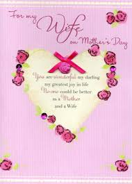 Mother Day Card To My Wife On Mothers Day Card Cards