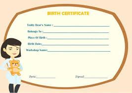 Build Bear Workshop Certificate Birth Template Build A Bear