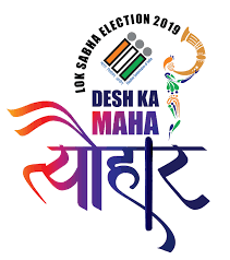 Lok Sabha 2019 Radio Spot Check Name In Voter List 40s 60s