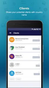 Audacity - Android Company Profile + Admin Panel + Google Analytics ...