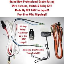 wire harness switch & relay kit 4 catz hella piaa bosch kc fog KC Light Relay Bad image is loading wire harness switch amp relay kit 4 catz