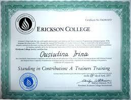 Мои Сертификаты Персональный коучинг для реализации Ваших целей  Сертификат тренера