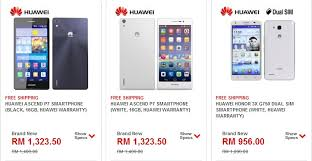 huawei phones price list p7. p7 price huawei phones list a