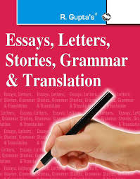 buy essays letters stories grammar etc pocket book online at buy essays letters stories grammar etc pocket book online at low prices in essays letters stories grammar etc pocket reviews ratings