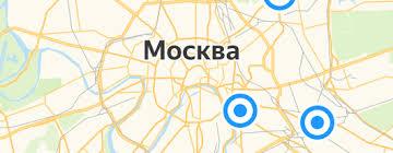 <b>Диски</b> и чашки шлифовальные — купить на Яндекс.Маркете