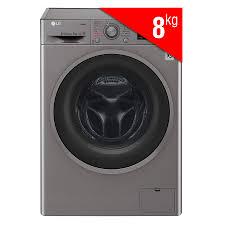 Máy Giặt Cửa Trước Inverter LG FC1408S3E (8kg) - So sánh giá, giá rẻ nhất