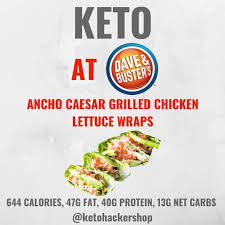 keto at dave and busters so you re headed to dave and buster s but want to order something to keep it keto this is what you do order