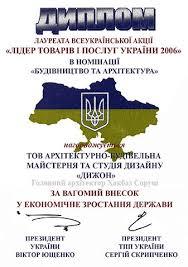 Купить диплом в уфе  Курсовая работа 50 2 1992828 Постановление купить диплом в уфе 2016 Правительства Российской Федерации от года 632 Об утверждении порядка в соответствии с