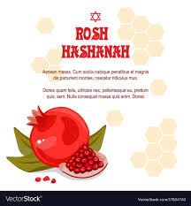 rosh hashanah greeting card greeting cards rosh hashanah jewish new year the vector image