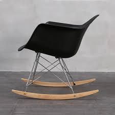 retro design plastic rocking chair rocker armchair lounge