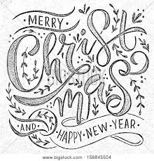 Merry Christmas Banner Print Hand Sketched 2017 Vector Photo Free Trial Bigstock