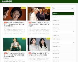皇室 ニュース 菊 の 紋